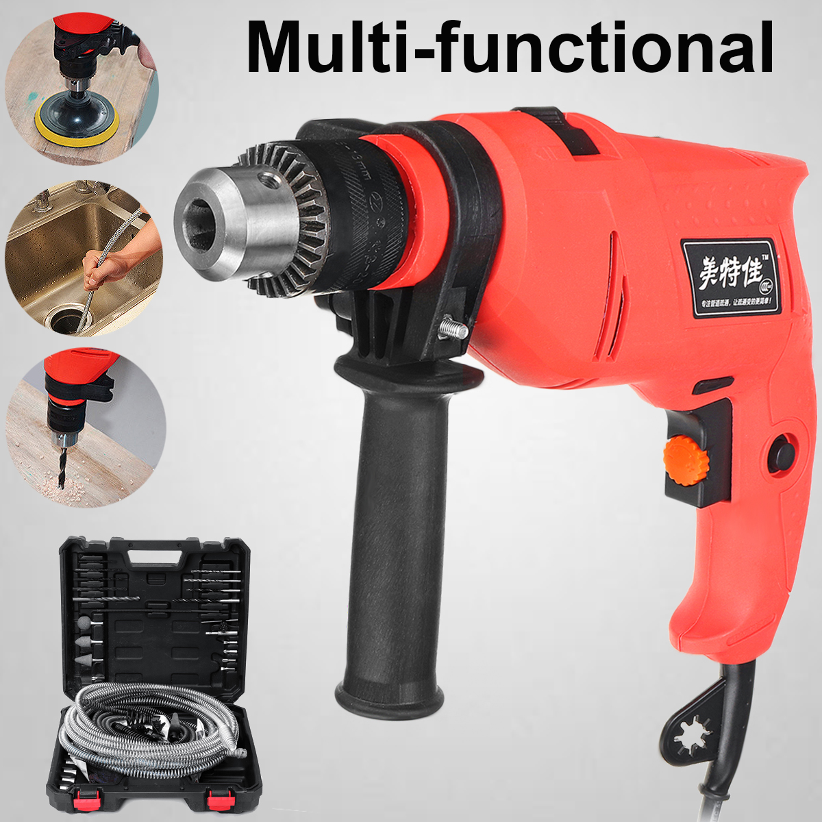 Multifunction Electric Drain Plumbing Cleaning Tools Kit Auger Unclog Wire Drainer Power Drill