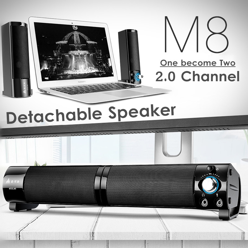 Golden Field M8 HiFi USB Speakers 2.0 Channel Computer Speaker Detachable Design Stereo Soundbar