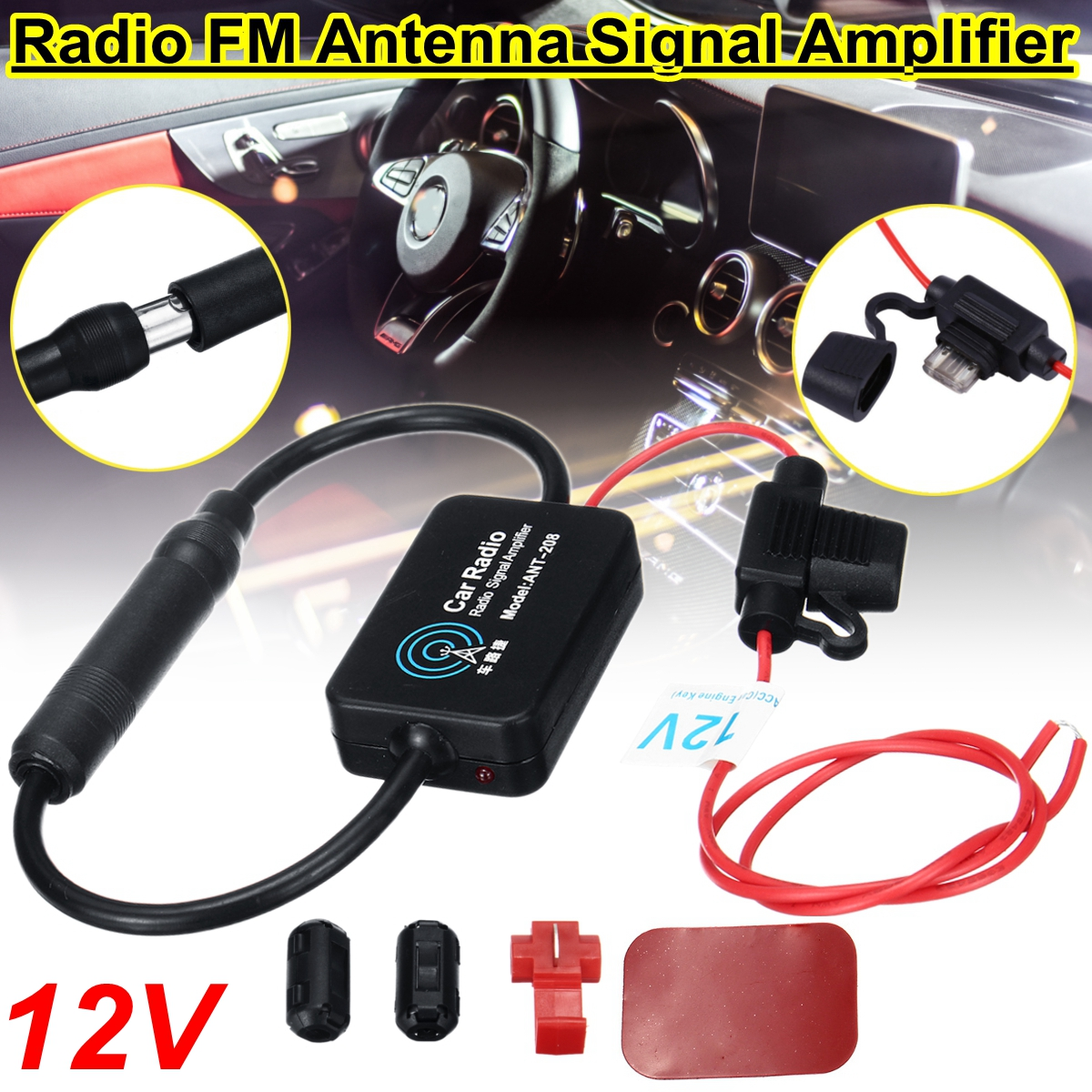 12V Universal Auto Car Radio FM Antenna Signal Amplifier Booster with Clip