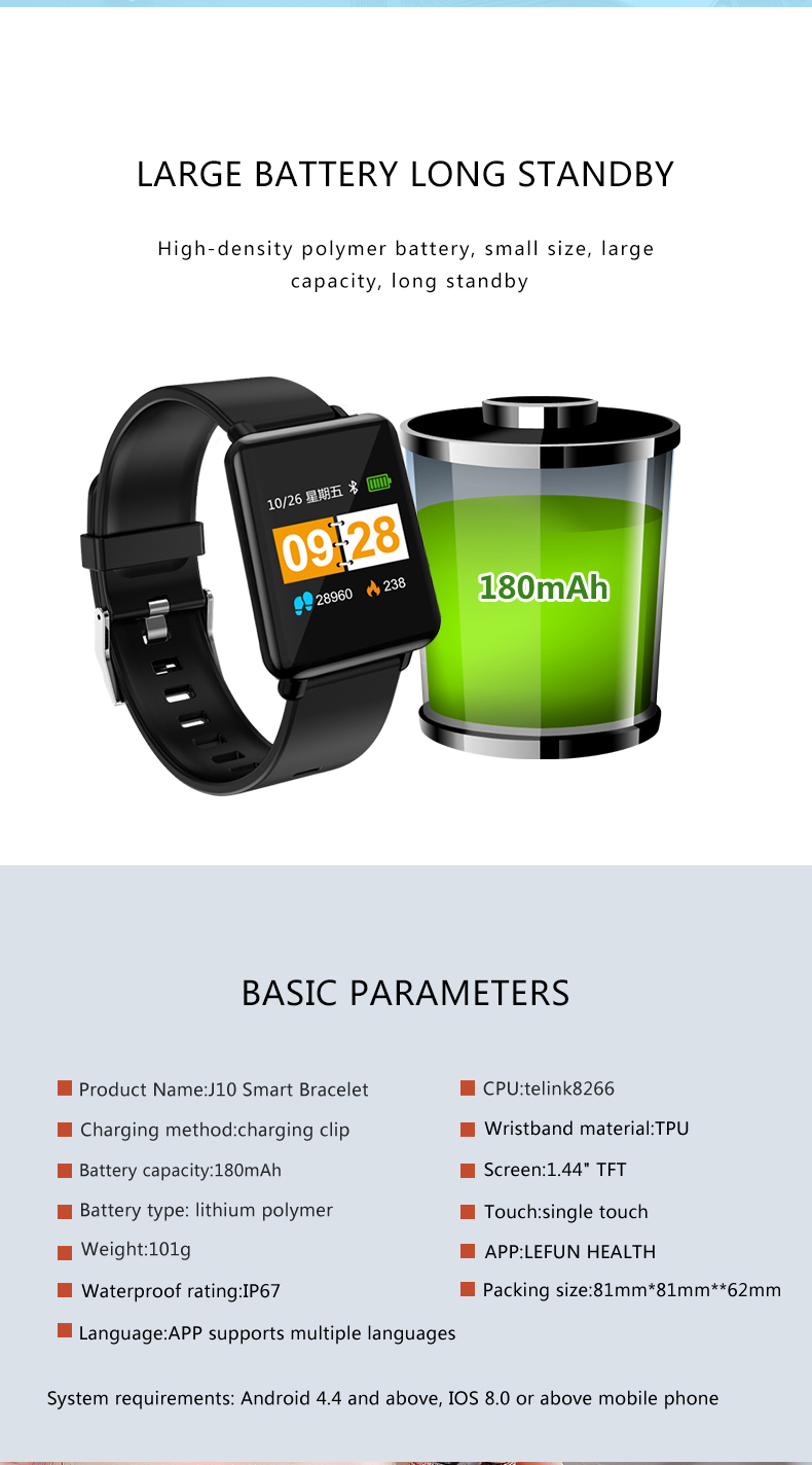 XANES® J10 1.44'' IPS Color Touch Screen IP67 Waterproof Smart Watch Heart Rate Monitor Multiple Sports Sports Modes Fitness Exercise Bracelet