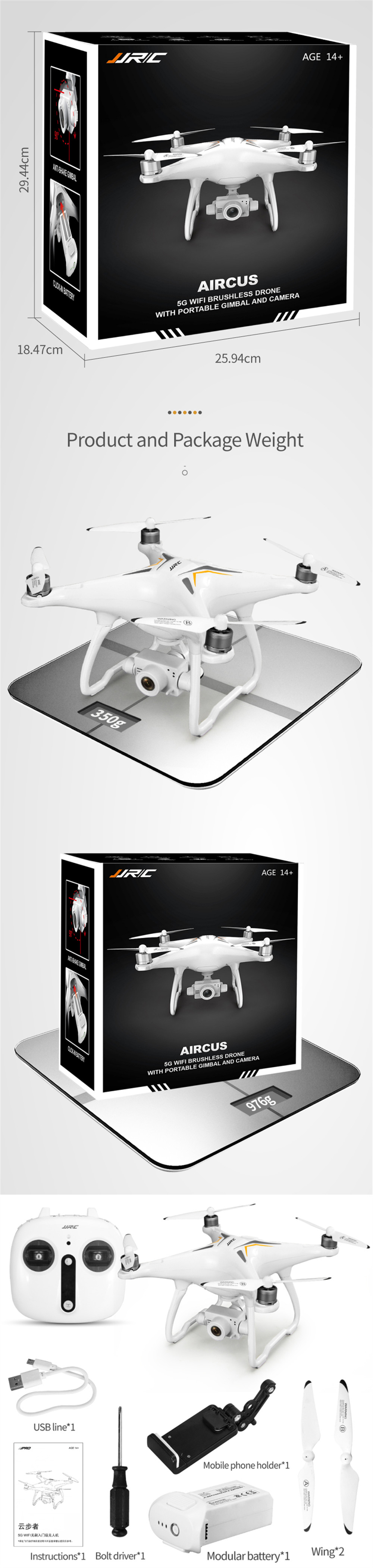 JJRC X6 Aircus 5G WIFI FPV Double GPS With 1080P Wide Angle Camera Two-Axis Self-Stabilizing Gimbal Altitude Mode RC Drone Quadcopter RTF - Photo: 5