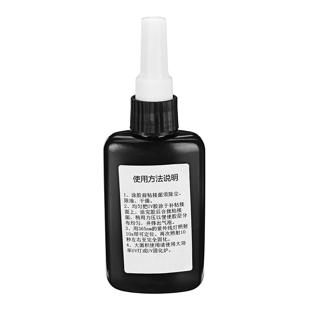 3301 50ml UV Glue Ultraviolet Irradiation Curing Glue For Glass Crafts UV Curing Adhesive