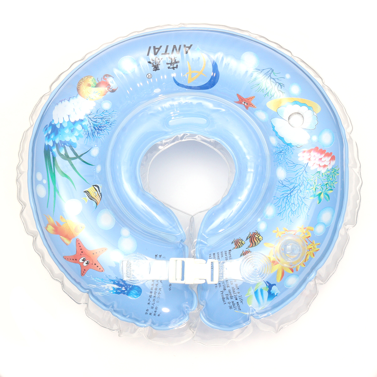IPRee Safety Infant Kid Inflatable Swimming Neck Float