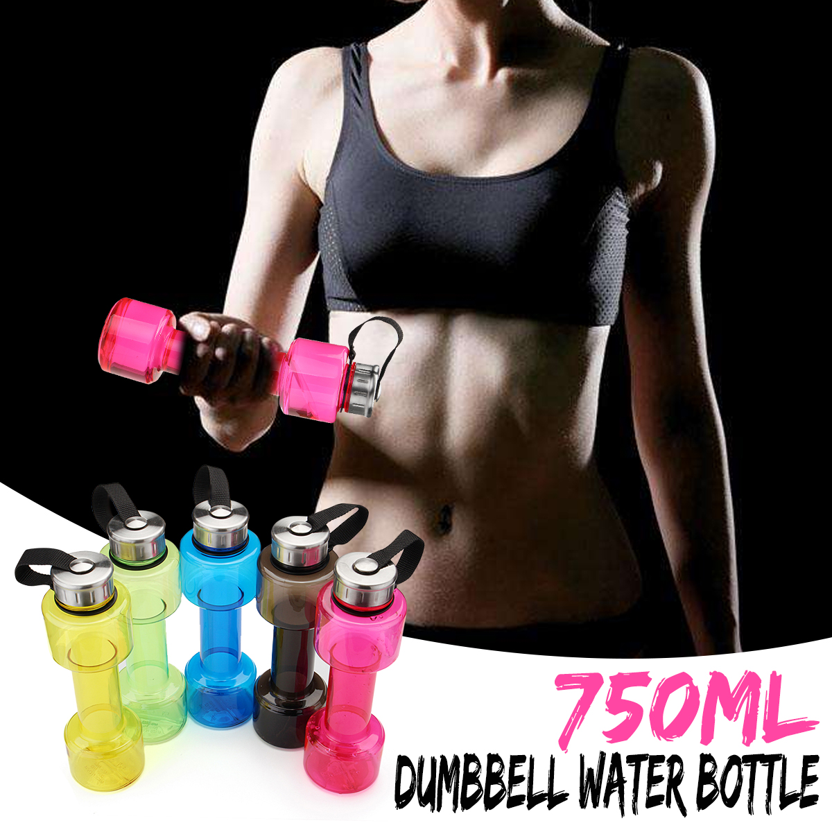 750ML Dumbbell Shaped Water Bottle Sport Drink Kettle Exercise Gym Protein Shake Weight