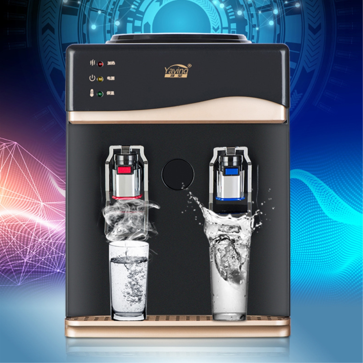 Yaving Drinking Cooler Table Top Household Warm Cold Hot Galloon Water Dispenser Automatic Waterer