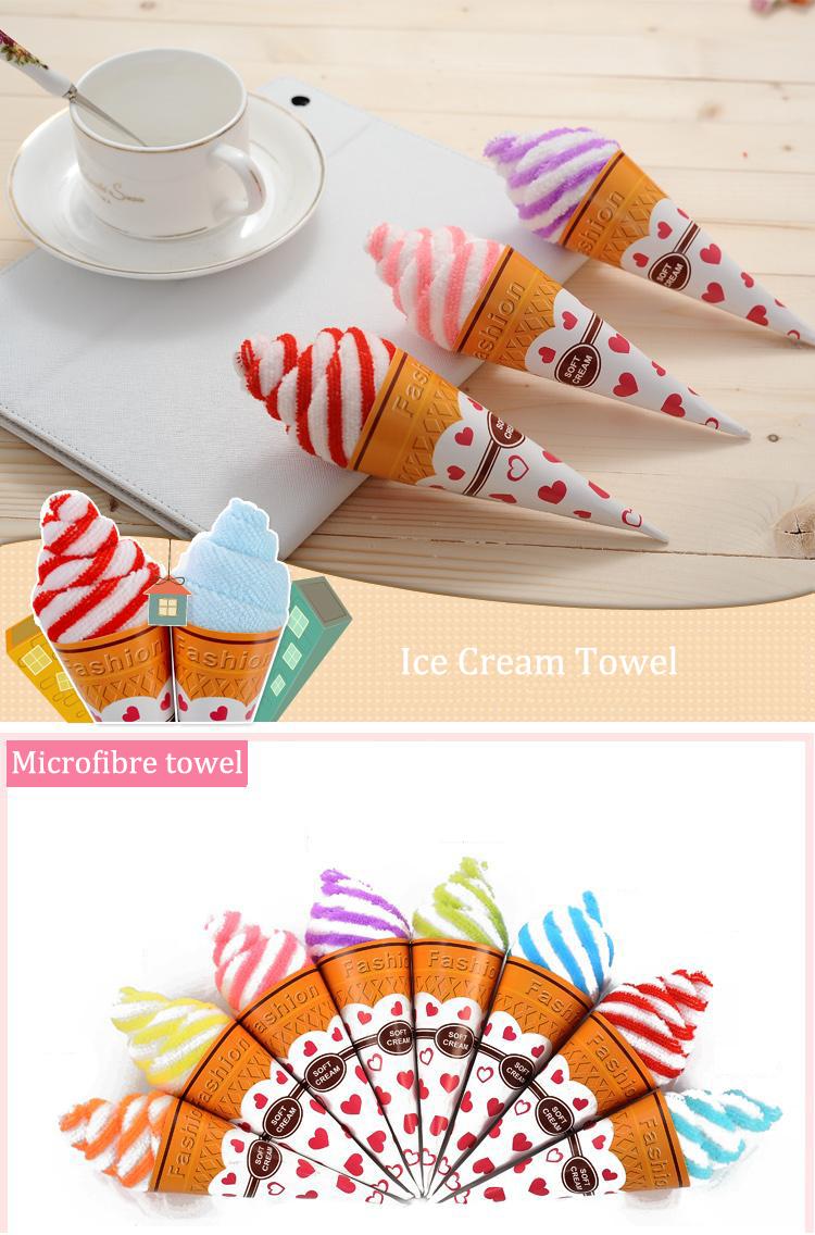 20x20cm Creative Microfiber Ice Cream Shape Towel Festival Valentine Birthday Party Gift