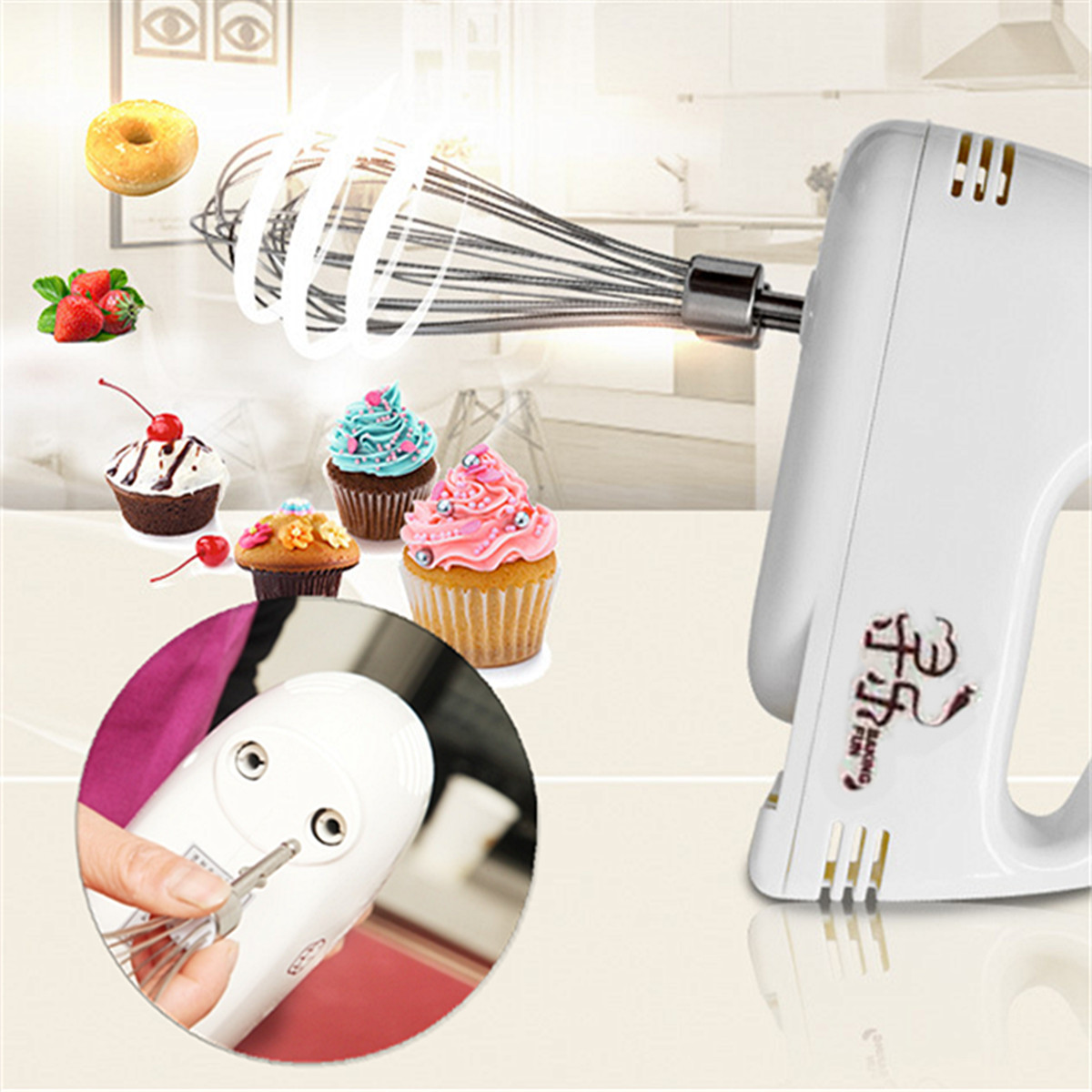 Electric 7 Speed Handheld Egg Beater Food Whisk Blender Home Kitchen Egg Cake Mixer Beater