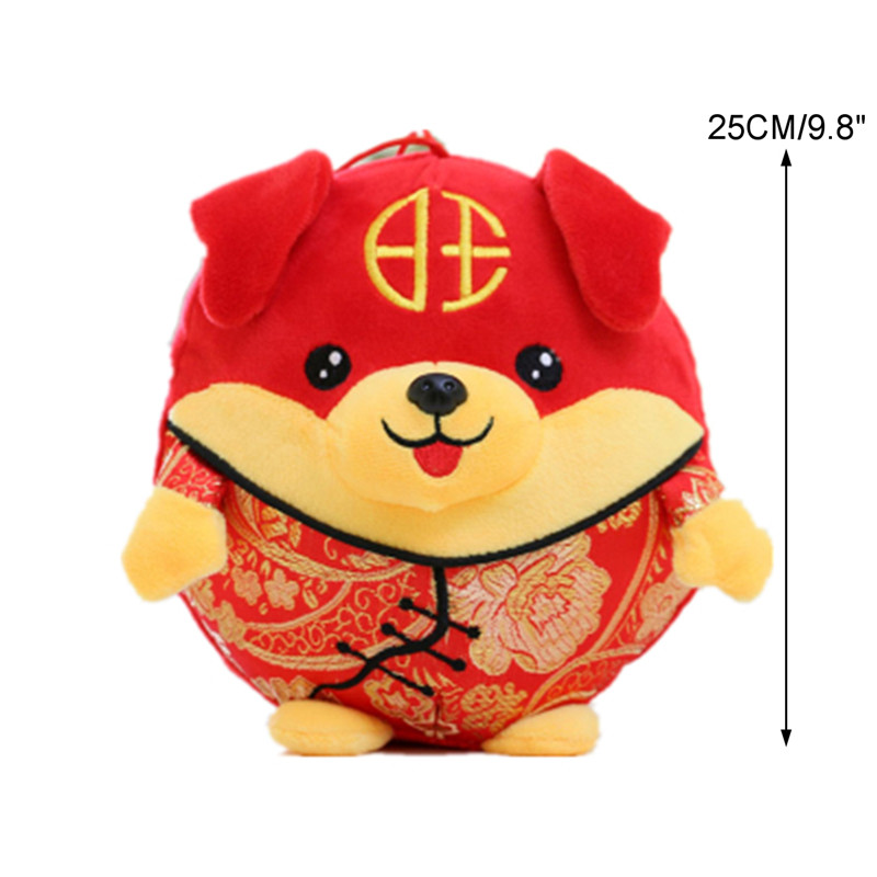 Chinese Plush Dog Year Mascot Dog Stuffed Toy 2018 New Year Kids Gift