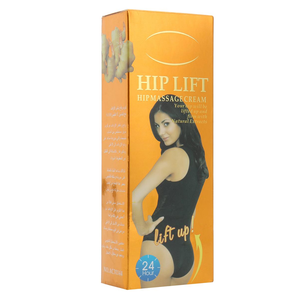 Effective Ginger Hip Lift Up Cream Buttock Massage Enlargement Bigger Ass Cellulite