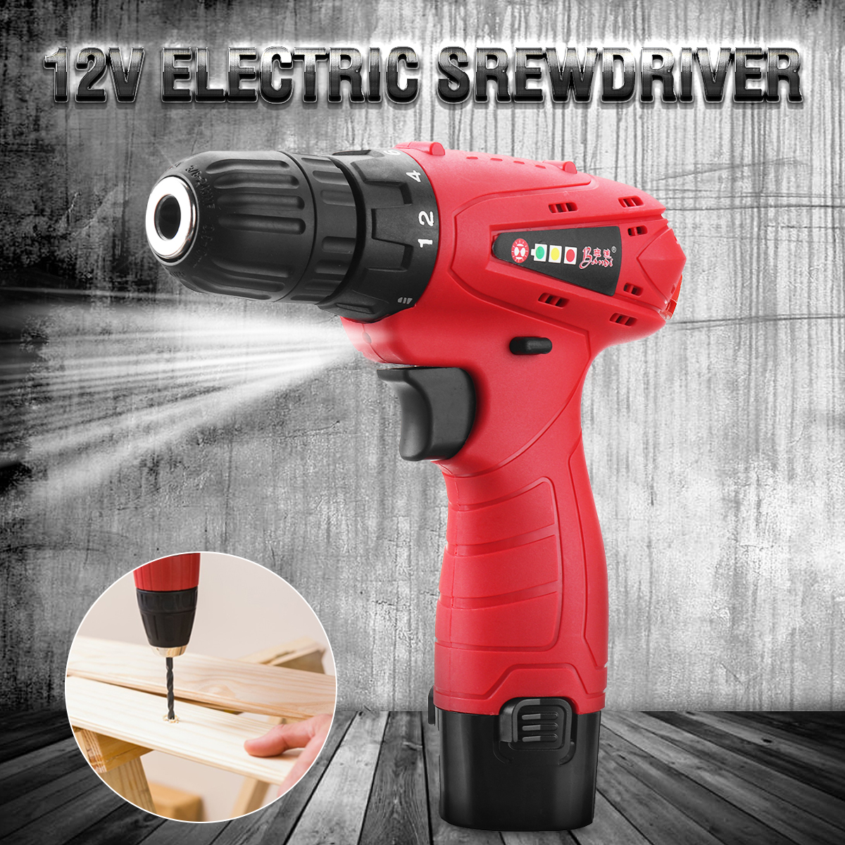 DC12V Cordless Electric Screwdriver Power Screw Driver Drill Tools 1 Battery 1 Charger EU Plug