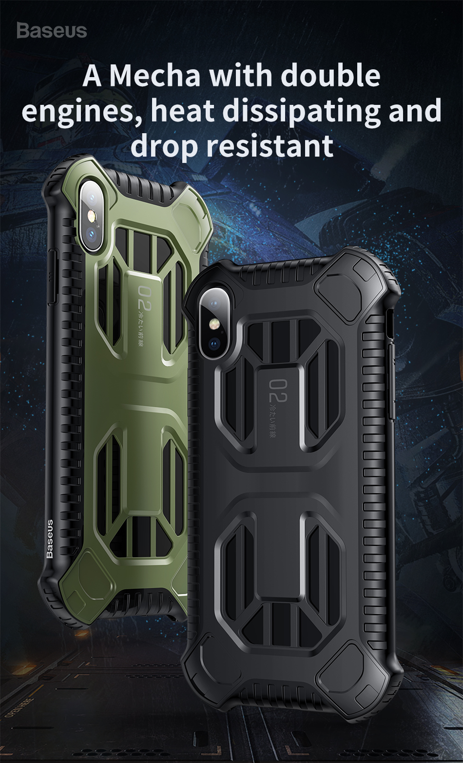 Baseus Armor Protective Case For iPhone XS Shockproof Heat Dissipation Back Cover