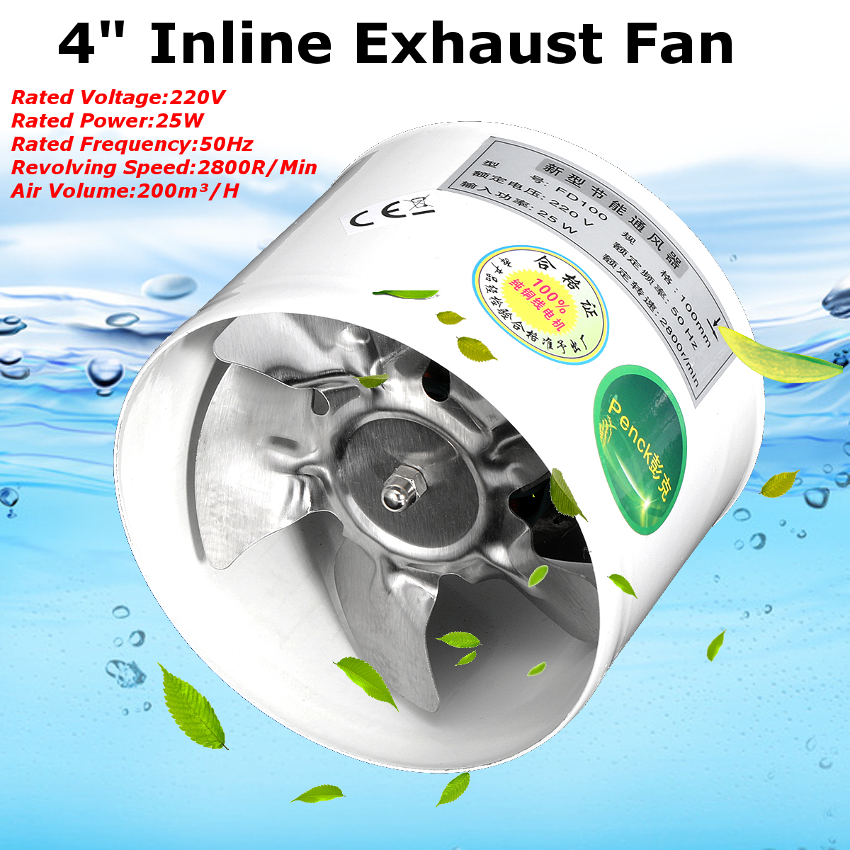 4'' Inline Duct Fan Booster Exhaust Blower Air Cooling Vent Metal Blade