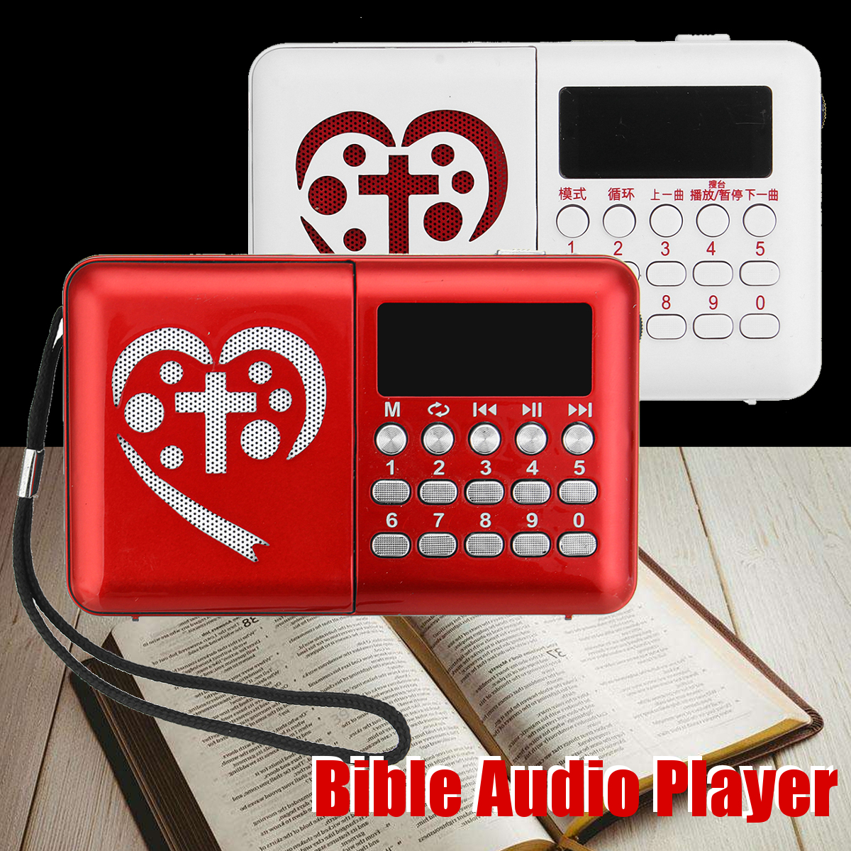 Electronic Bible Audio MP3 Player LED Screen Rechargeable Mini Radio TF Card