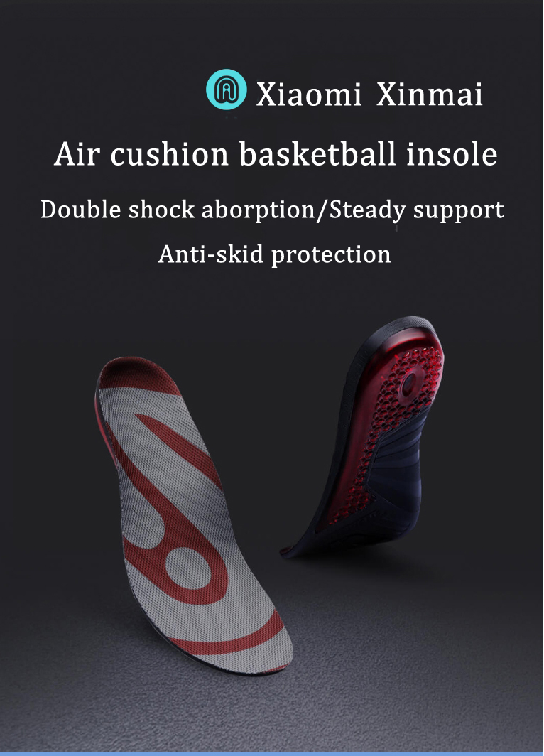Xiaomi XINMAI Air Cushion Basketball Insole Double Shock Absorption Non-slip Sports Insoles for Runing Shoes Basketball Shoes