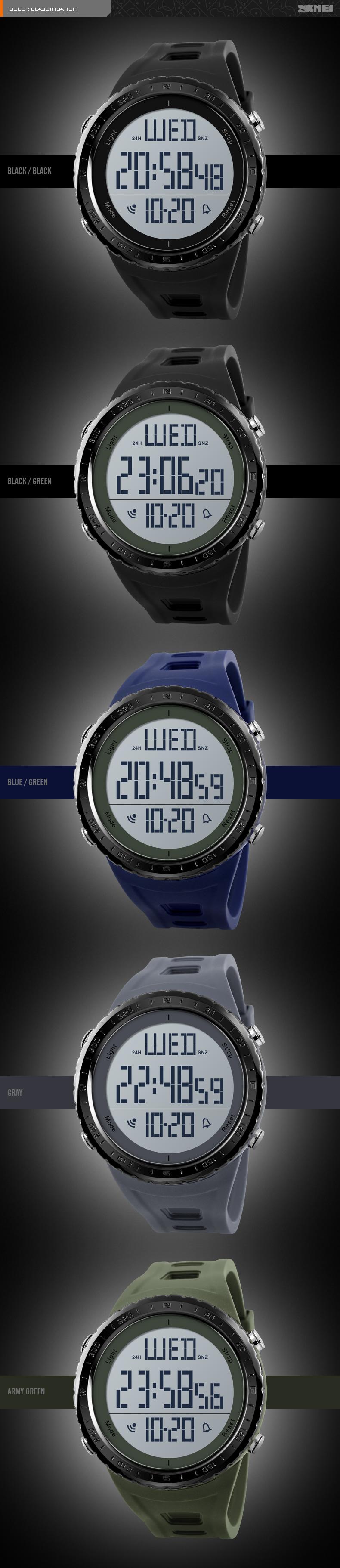 SKMEI 1310 Digital Watch Swimming Sport Fashion Back Light LED Men Wrist Watch
