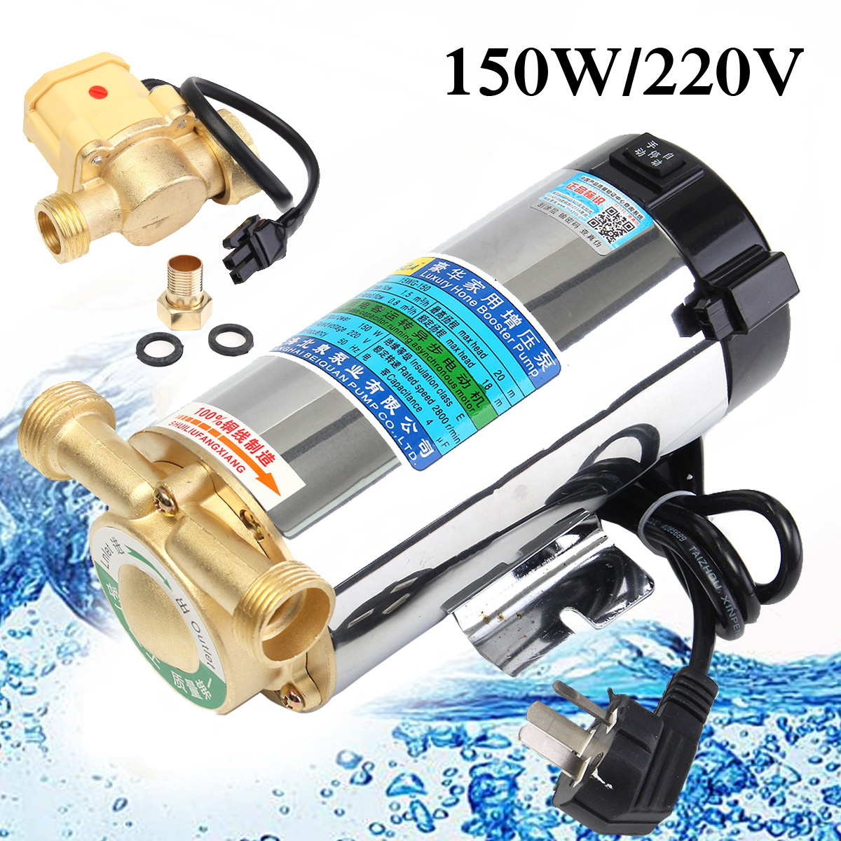 150W Household Automatic Gas Water Heater Water Pressure Booster Pump 220V