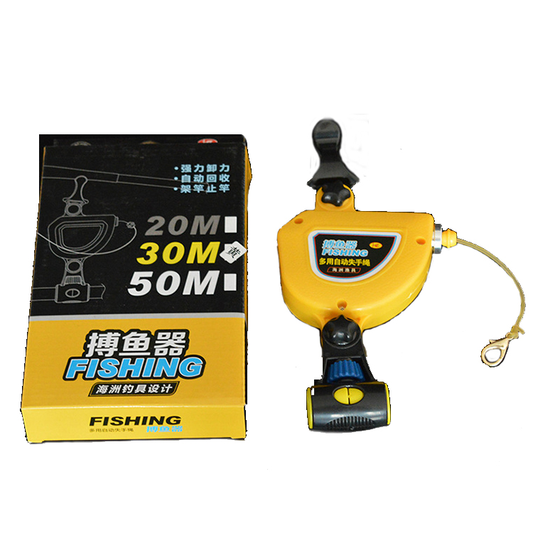 20m 30m Plastic Lost Handle Fishing Rope With Clip For