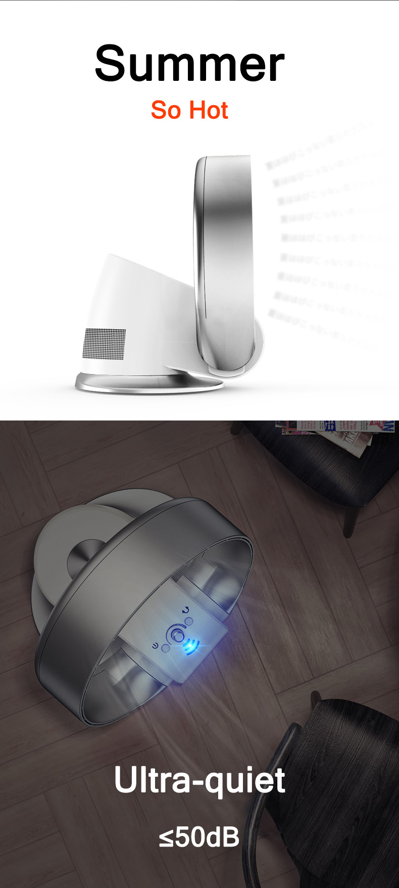 Hanging Wall Multi-purpose Ultra-quiet Intelligent Remote Control Bladeless Fan for Home