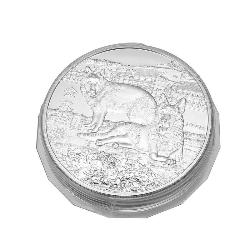2018 Chinese Giant Dog 1kg Large Silver Aniversary Coin 1000g With Display Box Decorations