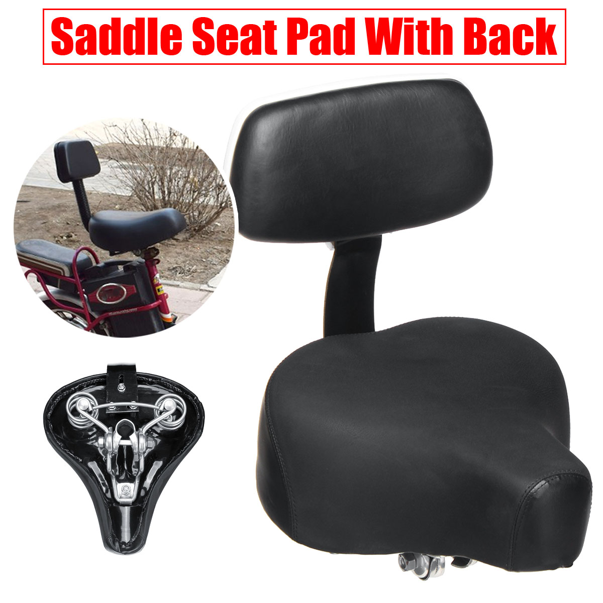 Scooter Seat Cushion Comfort Gel Rear Tricycle Electric Vehicle Bike Saddle w/ Back Rest Support