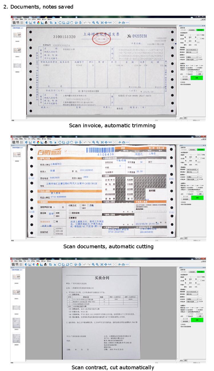 Hanvon e-Scanner Instrument E1100 High Shooter 1000DPI A4/A5/A6/A8/SIM Document File Scanner Multi-language OCR Recognition