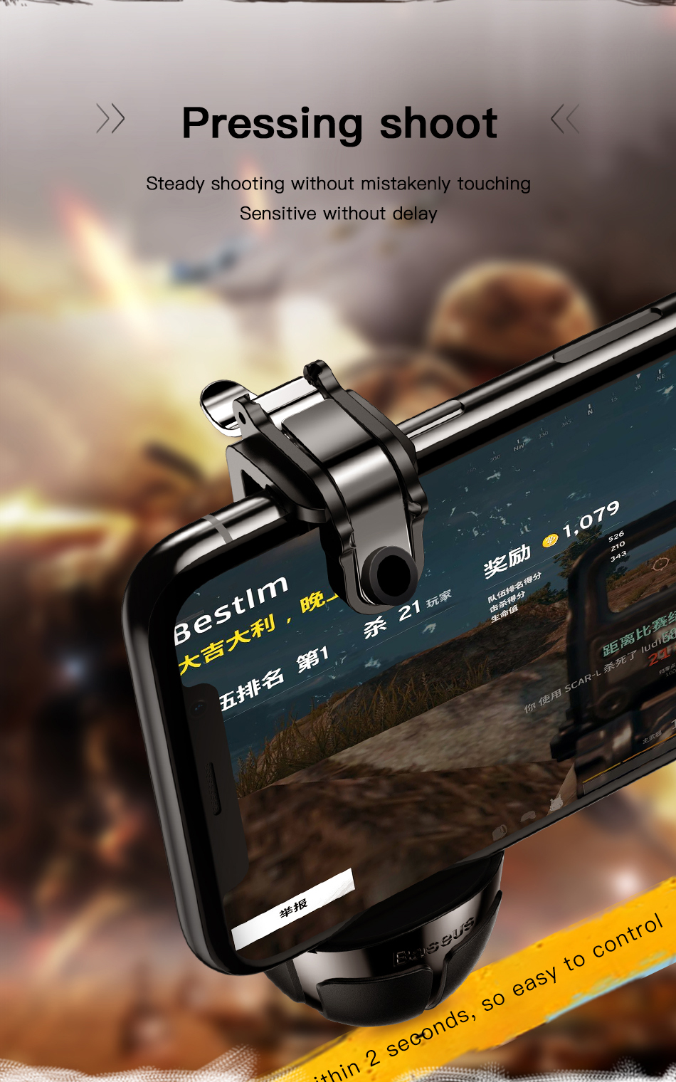 Baseus Joystick Gamepad Game Controller Trigger Button 1 Pair For IOS Android PUBG Mobile Phone
