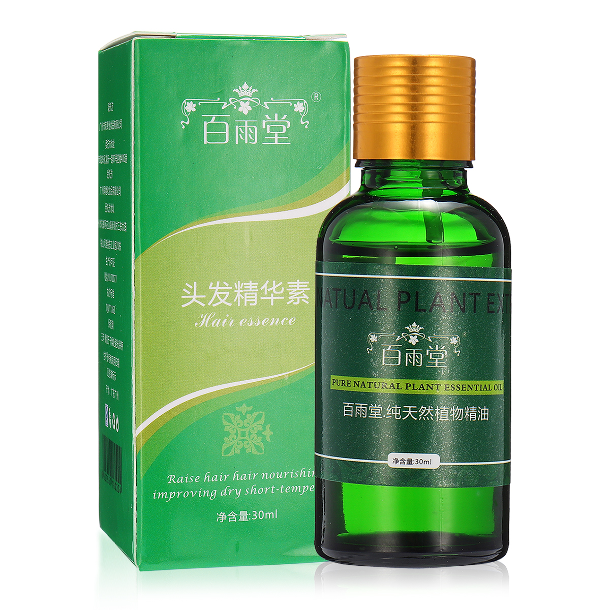 Natural Plant Extract Hair Care Essence 30ml