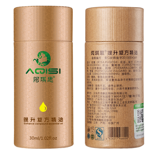 AQISI Herbal Breast Enlargement Essential Oil Plant Rose Natural Firming Care Bust Up