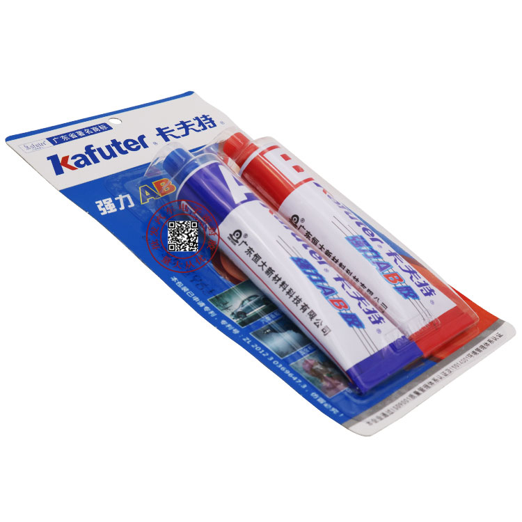 Kafuter 70g Superior Strength AB Modified Acrylic Glue Adhesive for Metal Plastic Wood Crystal Glass Jewellery