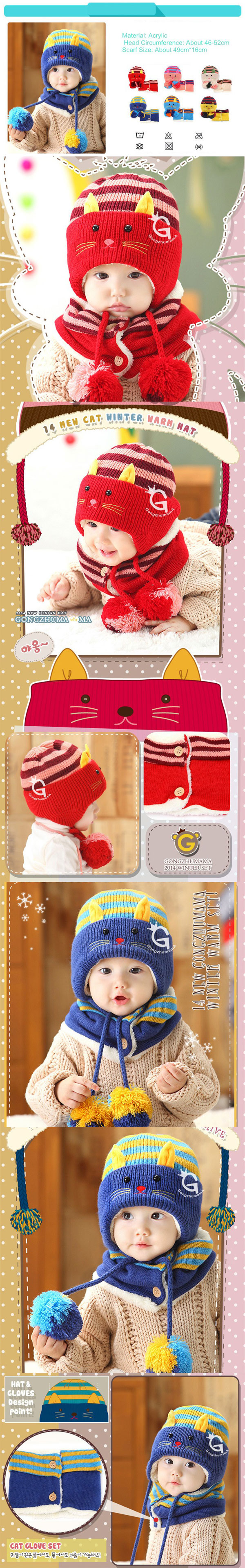 Baby Boys Girl Kid Winter Warm Scarf Beanie Cap Set Mittens Cartoon Cat Knit Hat