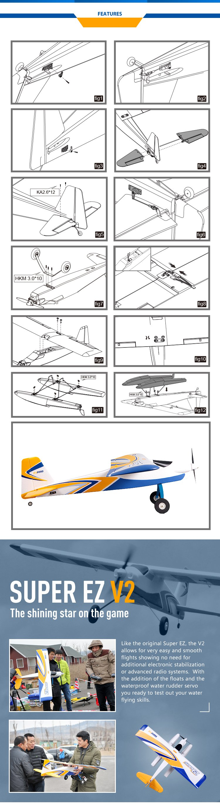 FMS 1220MM Wingspan Super EZ V2 Trainer RC Airplane With Floats PNP