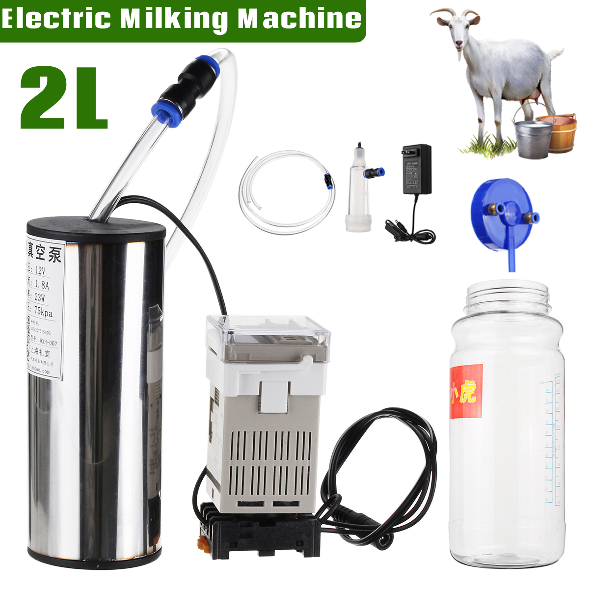2L Portable Vacuum Pump Electric Milking Machine Milker Cow & Goat Milking Machine US Plug