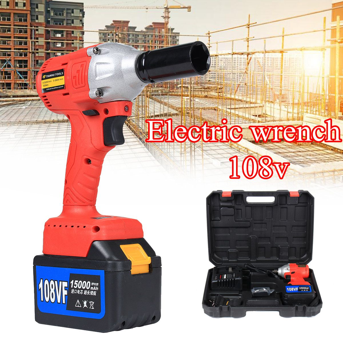 108V 15000mAH 110V-220V Electric Wrench Lithium-Ion Drive Cordless Power Wrench 320Nm Torque US Plug