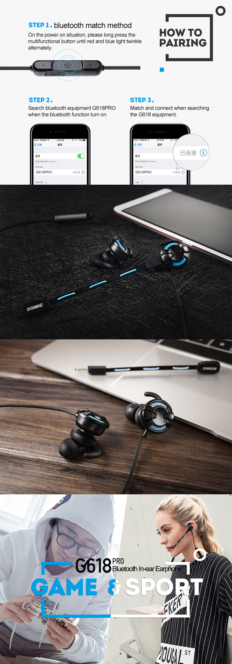 SOMiC G618 PRO bluetooth 4.1 Wireless In-ear Mobile Gaming Earphone Headphone with Dual Mic