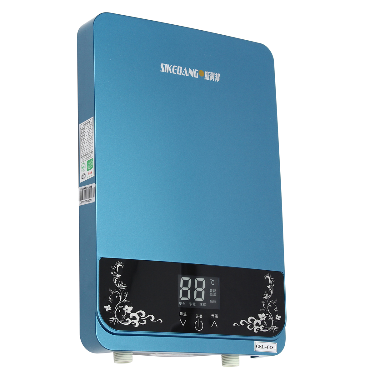 Other Gadgets 4800w 240v Instant Electric Water Heater