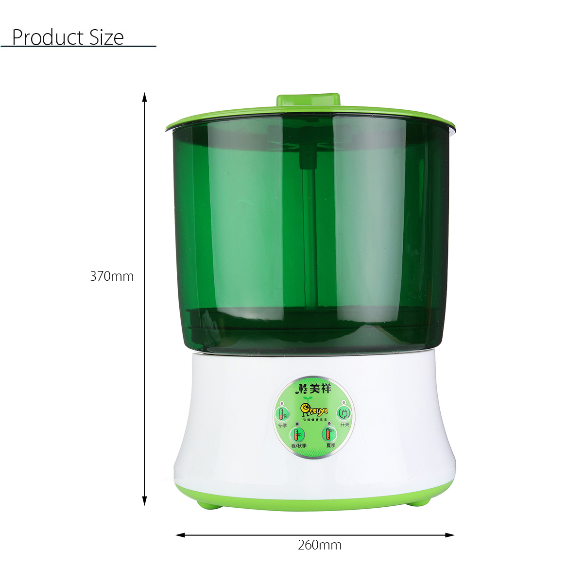 Intelligent Fully Automatic Household Bean Sprouts Machine Seed Cereal Tool