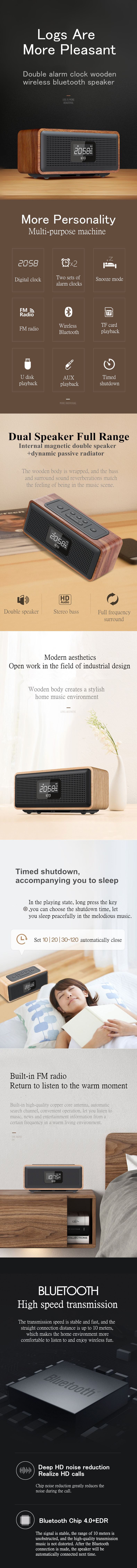 Double Alarm Clock Wooden Wireless bluetooth Speaker Subwoofer LCD Noise Reduction FM Radio With Mic