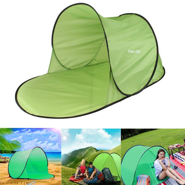 Outdoor Camping Tent UV Protect Tarp Sun Shade Fishing
