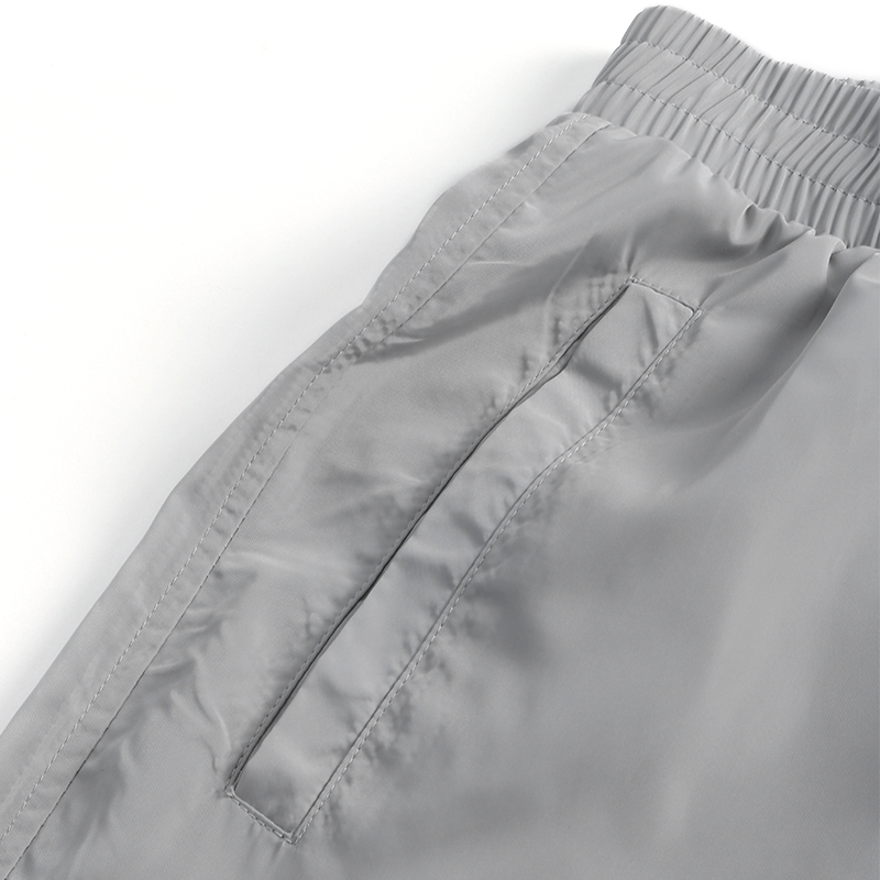 Men's Long Sports Trousers