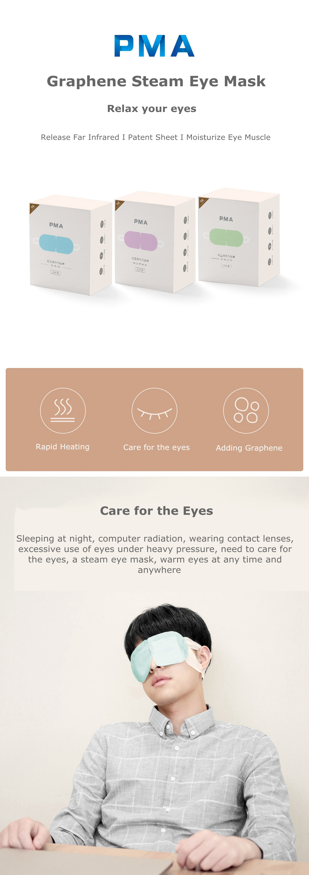 XIAOMI PMA Graphene Steam Heating Eye Mask