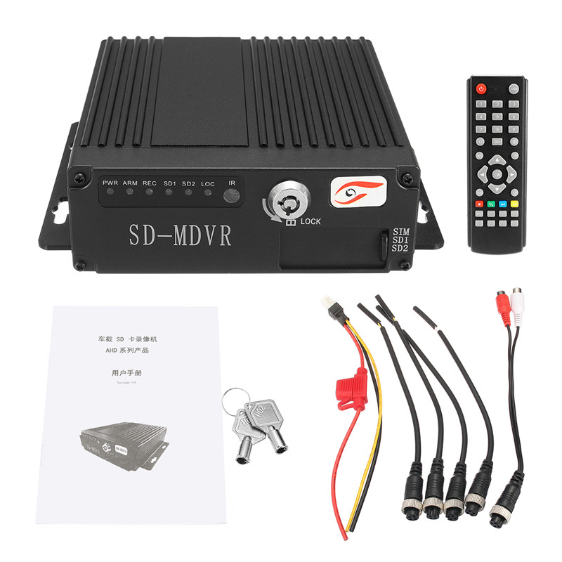 SW-0001A 12V Mobile HD DVR Realtime Video Audio Recorder Bus Car DVR With Remote
