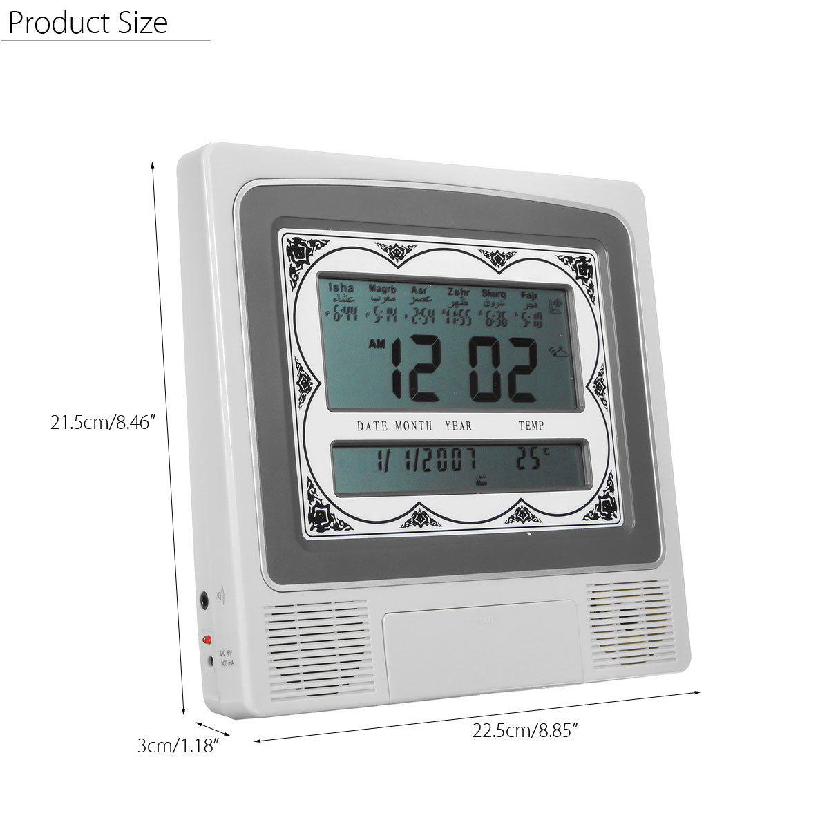 LCD Wall Table Muslim Clock Azan Islamic Alarm Wall Clock Pray
