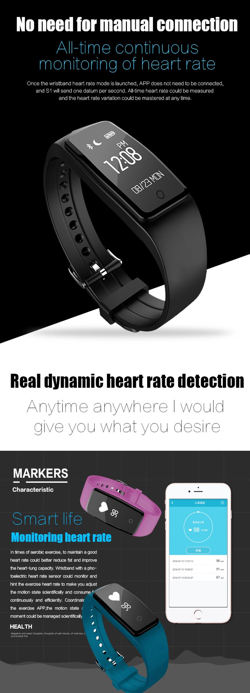 S1 Heart Rate Monitor Smart Bracelet Dynamic IP67 Swimming Diving Smart Wristband