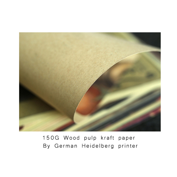 Rock Poster Kraft Paper Wall Poster Sticker DIY Wall Art 21 inch X 14 inch