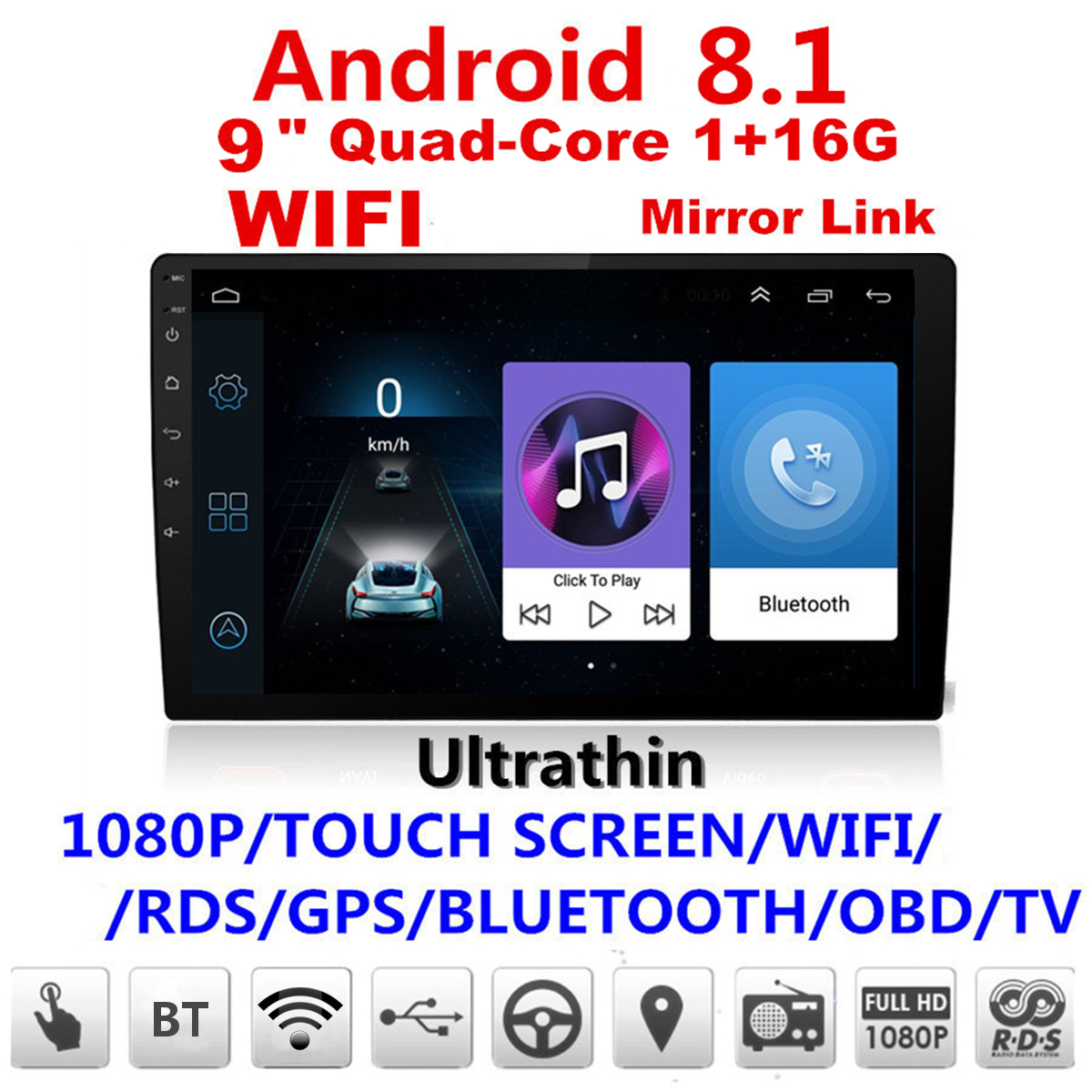 9 Inch 2DIN Android 8.1 WIFI DAB GPS 16G Android Car MP5 Player