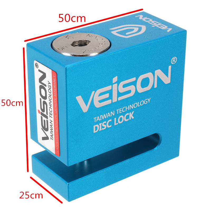 VEISON 50mm Bike Brake Disc Safety Locks Motorcycle Disc Lock Security MG-Al Alloy