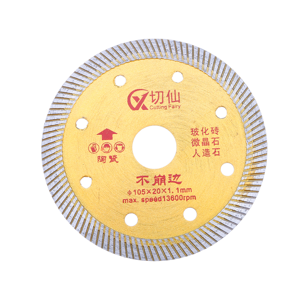 Effetool 105x20x1.1mm Gold Diamond Saw Blade Cutting Disc for Cutting Granite Marble Concrete Stone