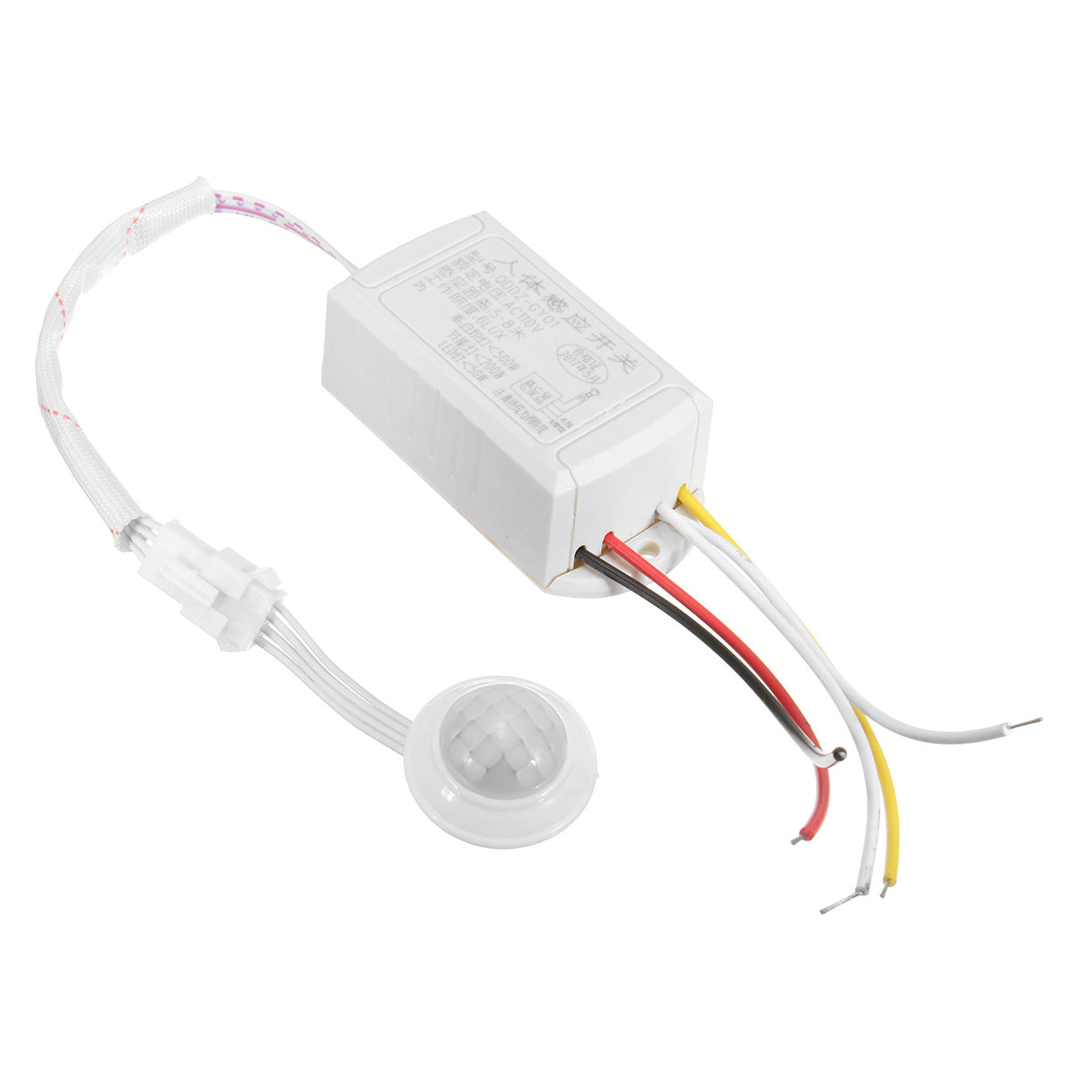 110V IR Infrared Body Motion Sensor Automatic Light Lamp Control Switch Motion Sensor Switch