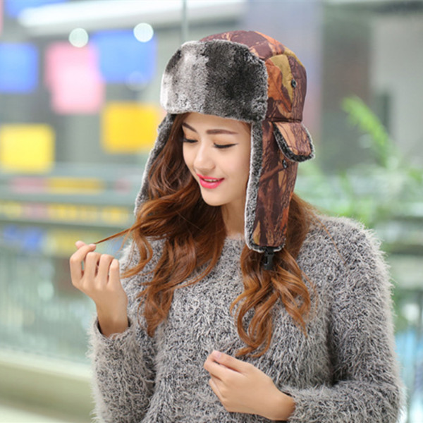 Men Women Thicken Winter Earflap Keep Warm Caps Russian Camouflage Skull Hats