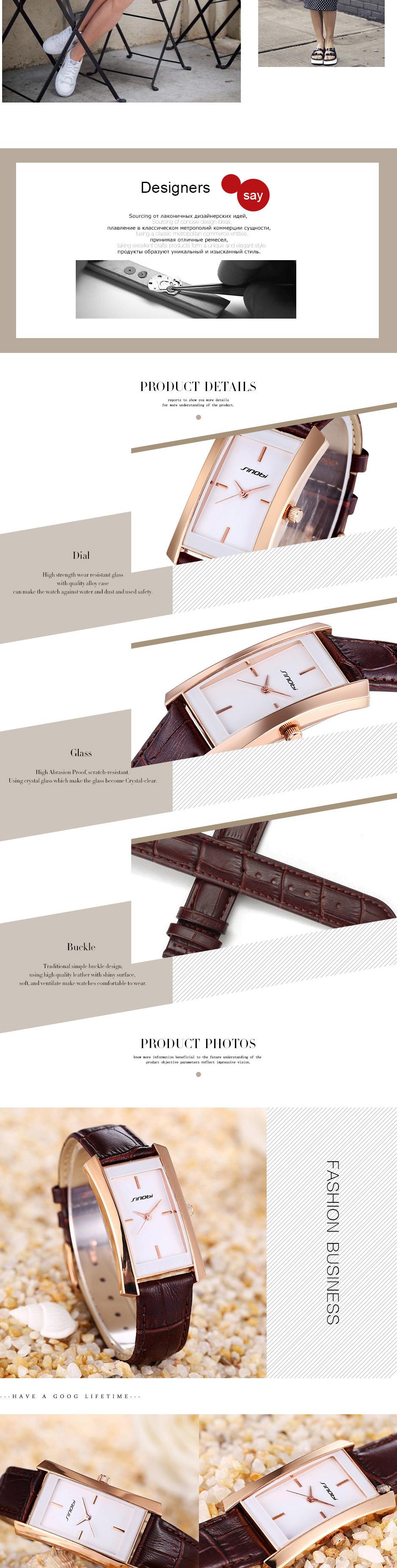 SINOBI 8179 Elegant Design Rectangle Women Wrist Watch
